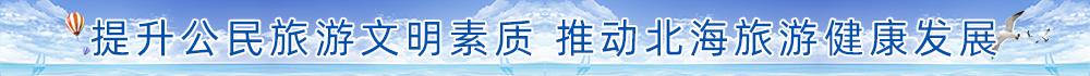 文(wen)明旅游1000-70.jpg